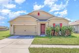 6259 Water Lily Court - Photo 1