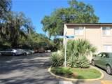 7504 Presley Place - Photo 2