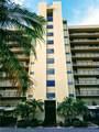 2621 Cove Cay Drive - Photo 3