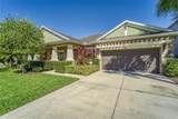 948 Heritage Groves Drive - Photo 47