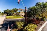 105 Cedarwood Circle - Photo 3