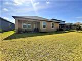 11869 Sunburst Marble Road - Photo 10