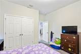 11938 Greenchop Place - Photo 16