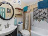 4908 24TH Avenue - Photo 58