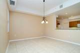 612 Wells Court - Photo 10