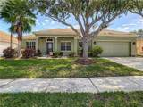 12414 Bramfield Drive - Photo 4