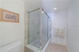 225 Country Club Drive - Photo 32