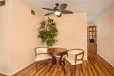 2360 Irish Lane - Photo 9