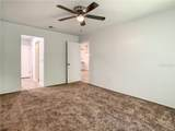 328 Cambria Court - Photo 17