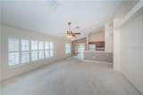 2853 Wood Pointe Drive - Photo 5