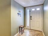 114 Kathleen Court - Photo 11