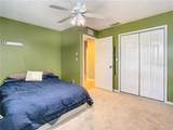 114 Kathleen Court - Photo 40