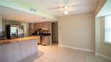 104 Dunbridge Drive - Photo 17