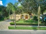 8819 Bel Meadow Way - Photo 4