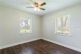 21310 Lake Sharon Drive - Photo 15