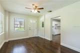 21310 Lake Sharon Drive - Photo 5