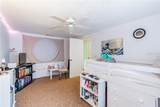 8610 Village Mill Row - Photo 20