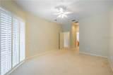 5020 Kernwood Court - Photo 18
