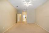 5020 Kernwood Court - Photo 20