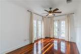 7953 Bayshore Drive - Photo 40