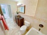1787 Bayhill Drive - Photo 43