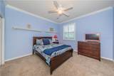 2305 Messenger Circle - Photo 44