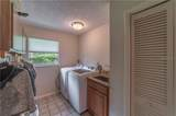 1751 Hickory Gate Drive - Photo 30