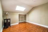 3025 Haverford Drive - Photo 24