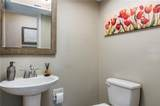 3025 Haverford Drive - Photo 6