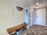 632 Edgewater Dr - Photo 5