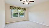 6077 Bahia Del Mar Boulevard - Photo 14