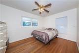 4801 16TH Avenue - Photo 18