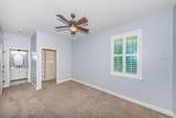 15633 Hampton Village Drive - Photo 20