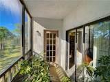 8198 Terrace Garden Drive - Photo 26