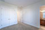 340 Newbury Place - Photo 34