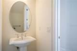 340 Newbury Place - Photo 4