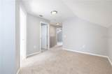 7104 49TH Place - Photo 23