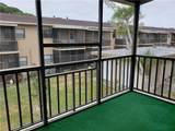 5967 Terrace Park Drive - Photo 16
