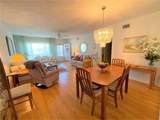 2020 World Parkway Boulevard - Photo 3