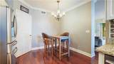 4991 Bacopa Lane - Photo 15