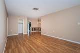 1326 Snell Isle Boulevard - Photo 11