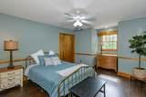 919 Seminole Boulevard - Photo 35