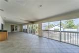 7941 Sycamore Drive - Photo 21