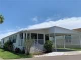 7275 Mount Fairfield Road - Photo 1