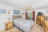 1303 Sandalwood Drive - Photo 13