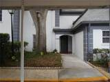 1209 Mcmullen Booth Road - Photo 2