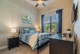 10602 Low Oak Terrace - Photo 78