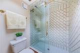 8751 Cranes Roost Drive - Photo 48