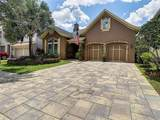 11517 Meridian Point Drive - Photo 2