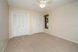 3101 Oak Circle - Photo 24